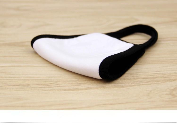 Masque anti poussiere mode coreenne