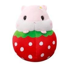 Peluche hamster fraise
