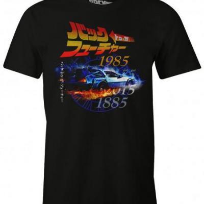 T shirt retour vers le futur bttf 198520151885